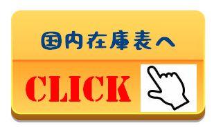 blog-stock icon