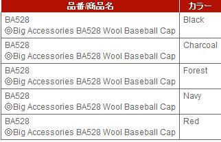 bigaccessories-160824 1